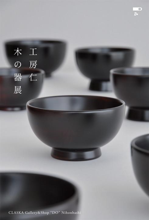 jin_main.jpg