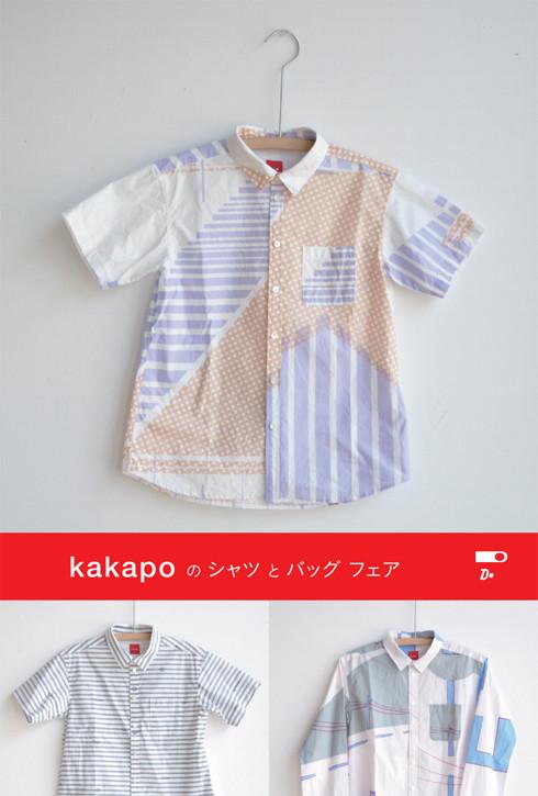 kakapo_main.jpg