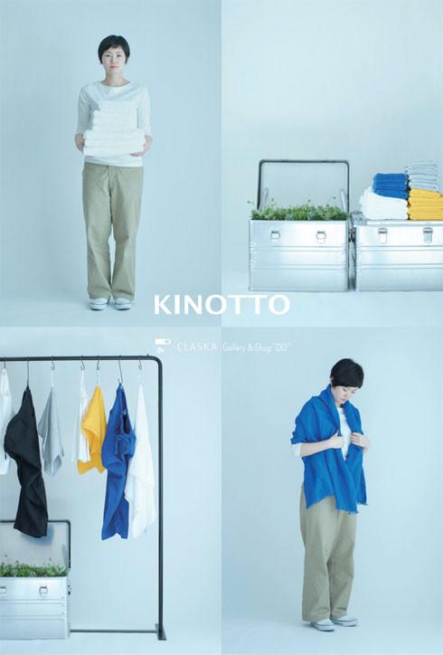 kinotto_main.jpg