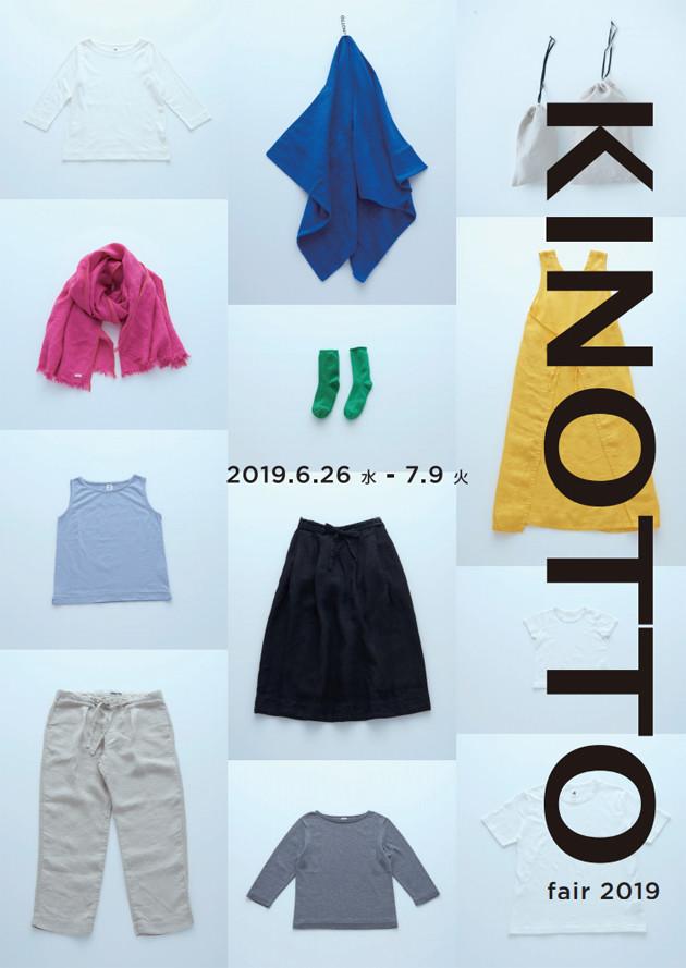 kinotto_sol_main.jpg