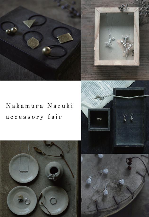 nazuki_s_main.jpg