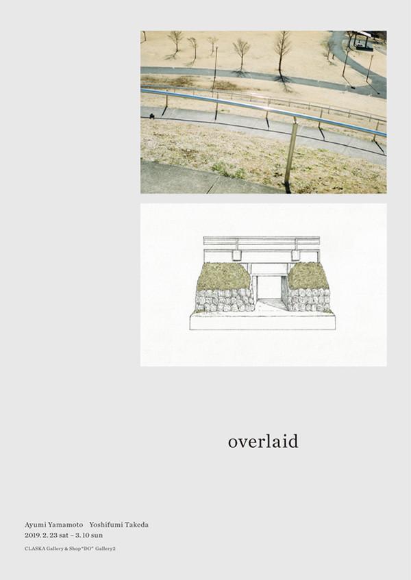 overlaid_main.jpg