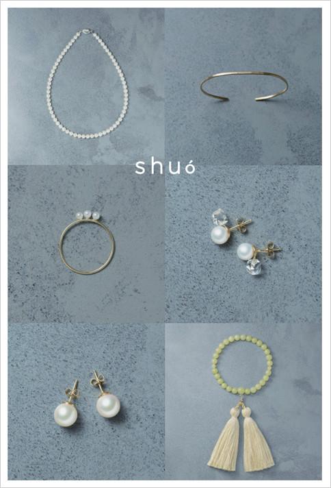 shuo_main2.jpg