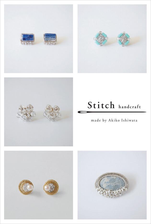 stitch2_main.jpg