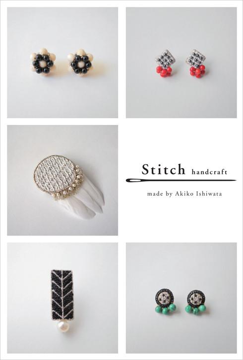 stitch_h_main.jpg