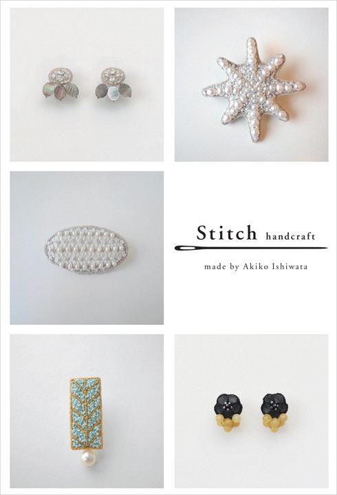 stitch_main.jpg