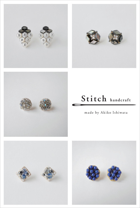 stitch_o_main.jpg