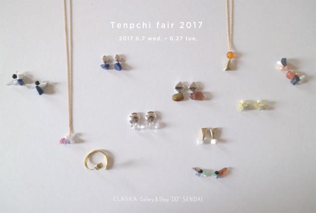 tenpchi_main.jpg