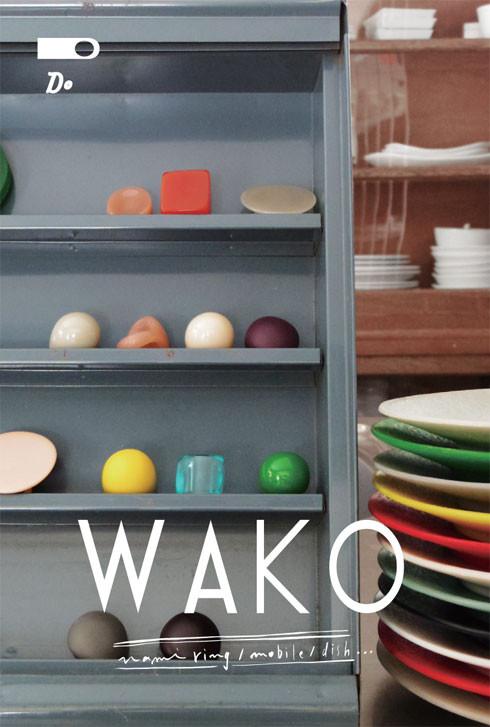 wako_main.jpg