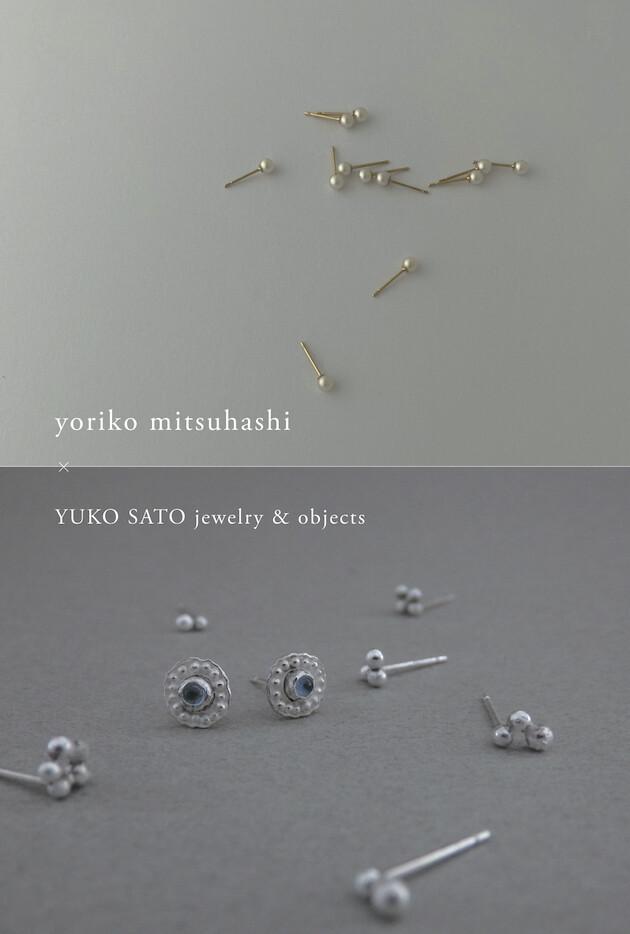 yukosato.jpg