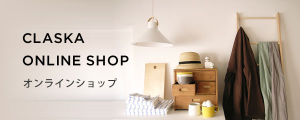 onlineshop