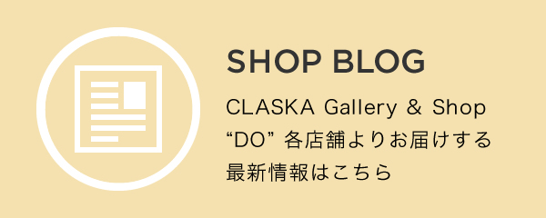 shopblog