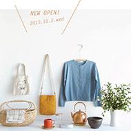 """CLASKA Gallery & Shop """"DO"""" の新しいコーナーが2013年10月2日(水)、浦和にオープンします!"""