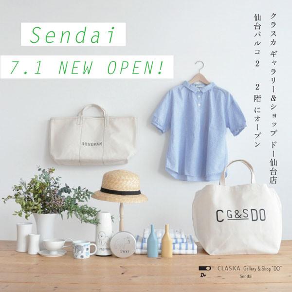 "CLASKA Gallery & Shop ""DO"" 仙台店<br>2016年7月1日(金) オープン!"