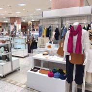 "CLASKA Gallery & Shop ""DO"" が東急百貨店札幌店に出店中"
