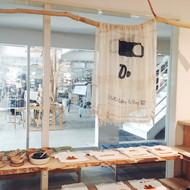 """兵庫県・西脇のtamaki niime 工房兼ショップに、CLASKA Gallery & Shop """"DO"""" が期間限定出店中"""