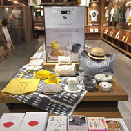 "CLASKA Gallery & Shop ""DO"" が、広島T-SITE に POP UP SHOP を出店中"