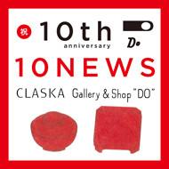 """ドーもありがとう!10周年感謝祭<br>CLASKA Gallery & Shop """"DO"""" 各店 & CLASKA ONLINE SHOP で開催中"""