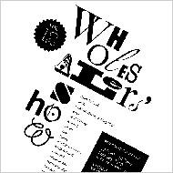 "CLASKA Gallery & Shop ""DO"" が「WHOLESALERS' SHOW Vol.12」に出展します。"
