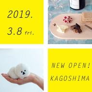 """九州初出店!<br>CLASKA Gallery & Shop """"DO"""" 鹿児島店<br>2019年3月8日(金) オープン"""