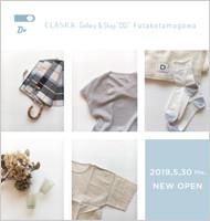 """2019年5月30日(木)、CLASKA Gallery & Shop """"DO"""" 二子玉川店がオープン!"""
