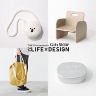 """CLASKA Gallery & Shop """"DO"""" が「ギフト・ショー 春 2020 LIFE × DESIGN」に出展します。"""