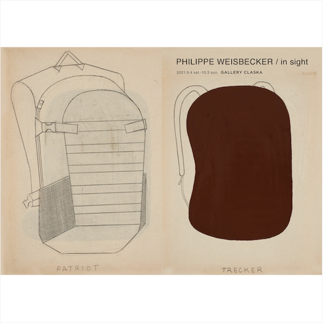 フィリップ・ワイズベッカー作品展<br>「PHILIPPE WEISBECKER / in sight」