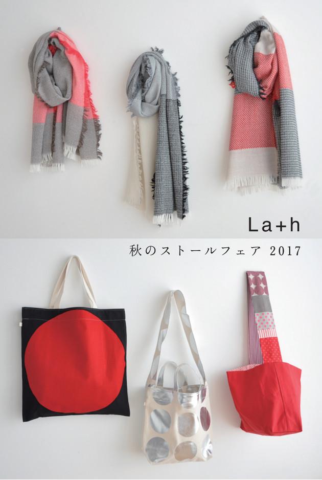 lath.jpg
