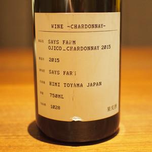 wine_b_s1.jpg