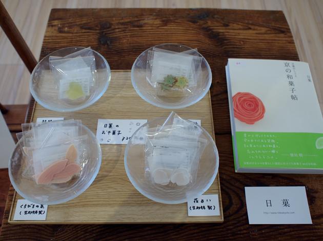 20150302_tamaplazablog6.jpg