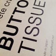 Button Tissue Box / concrete craft