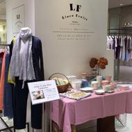 リネンフルーツのイベントが大阪店で始まりました
