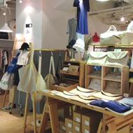 CLO Linen Fair