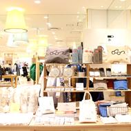 """2015年4月2日(木) グランドオープン!<br>CLASKA Gallery & Shop """"DO"""" 大阪店のご案内"""