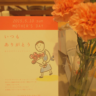 Mother's Day 5.10