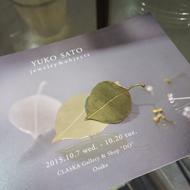 「YUKO SATO jewelry & objects ~秋の気配~」 開催中です