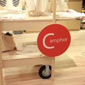 「Camphor caravan vol.1 -wa-」開催中です