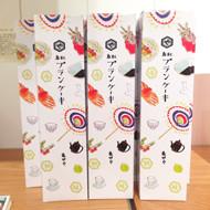ドーの craft trip TOTTORI