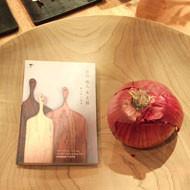 「吉川和人 木工展」開催中です。