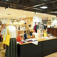 """2017年8月24日(木) オープン!<br>CLASKA Gallery & Shop """"DO"""" 吉祥寺店のご案内"""