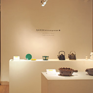 「BANKO archive design museum 展」開催中