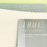 「IBUL fair」始まりました。