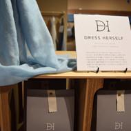 「DRESS HERSELF」のデイリーウェアが届きました。