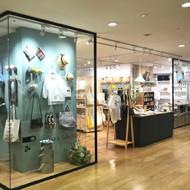 """2019年3月8日(金) オープン!<br>CLASKA Gallery & Shop """"DO"""" 鹿児島店のご案内"""