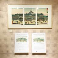 """「""""浮世絵と暮らす living with Ukiyo-e"""" 展」開催中"""