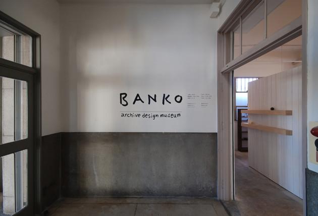 banko_mie_l.jpg