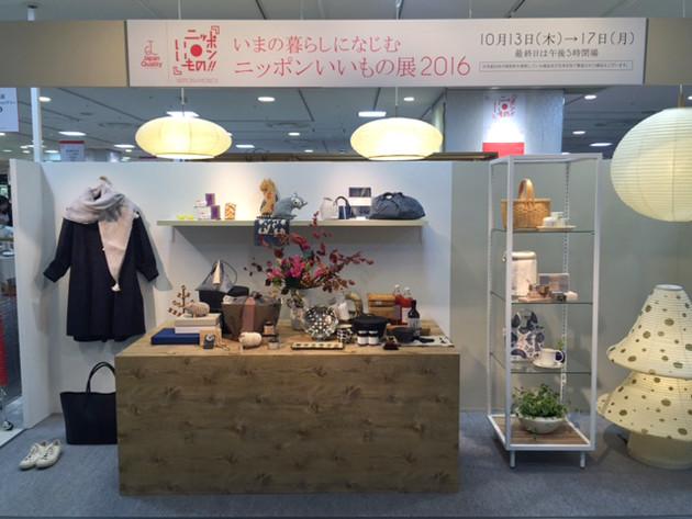 nagoya_1.jpg